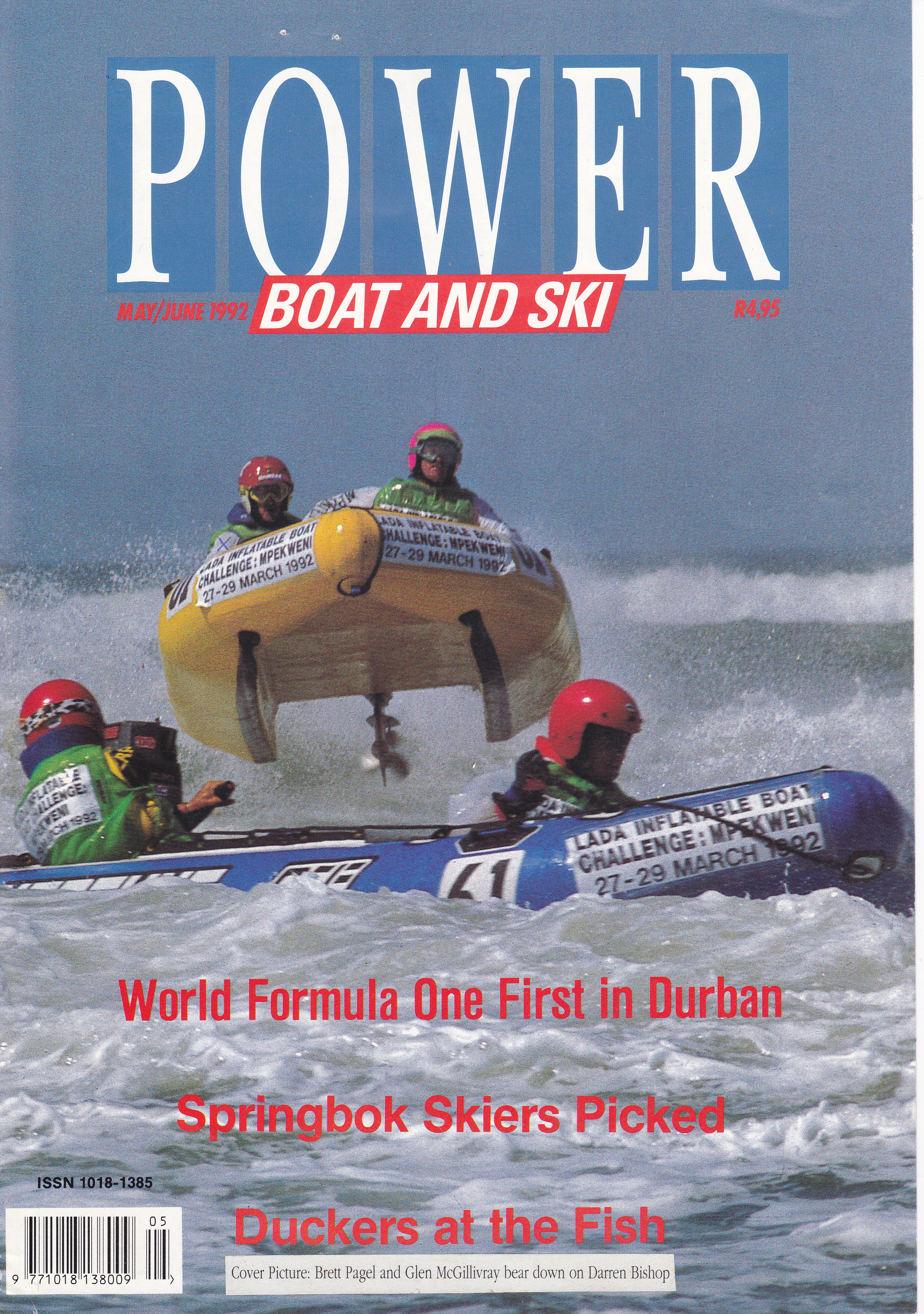 Power Boat and Ski Cover 1992